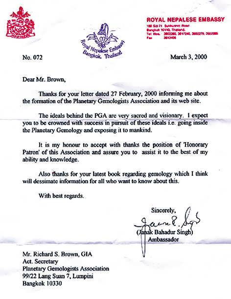 Nepal embassy letter 28 images press release issued by embassy nepal embassy letter planetary gemologists association patrons thecheapjerseys Gallery